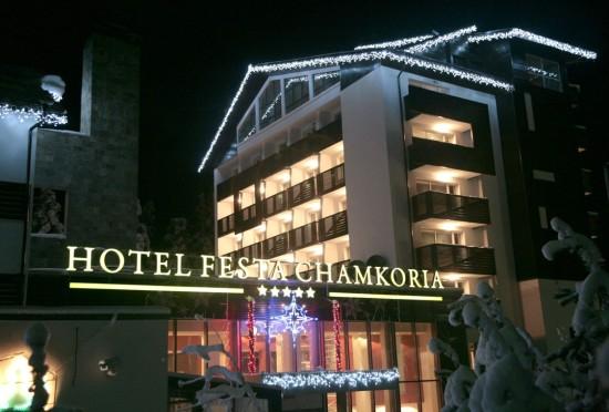Hotel Festa Chamkoria, Borovec (1)