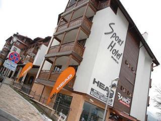 SPORT HOTEL , BANSKO