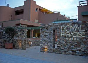 ROYAL PARADISE BEACH RESORT, TASOS (1)