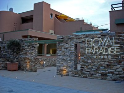 ROYAL PARADISE BEACH RESORT, TASOS (1)