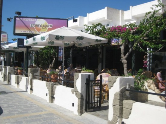 Studija Stone Garden, Rodos (1)